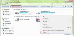 Обновляем драйвера видеокарты на Windows 7