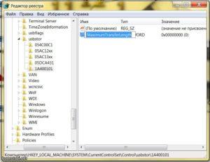 Увеличиваем скорость передачи файлов на флешку