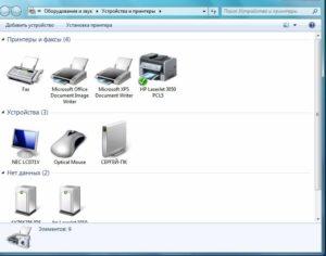 Установка принтера на компьютерах с Windows 10