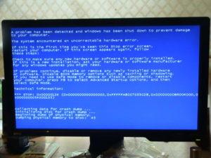 Исправление ошибки 0x00000124 в Windows 7