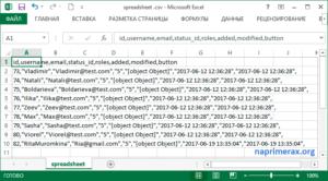 Открытие файла формата CSV в Microsoft Excel