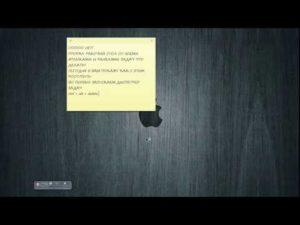Решение проблемы с пропавшим рабочим столом в Windows 10