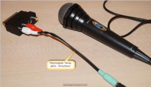 Подключаем микрофон караоке к компьютеру