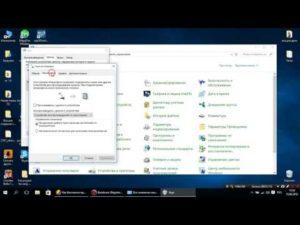 Настройка микрофона в Windows 10