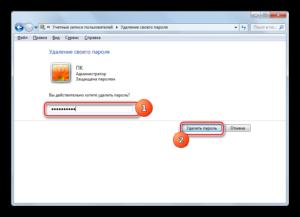 Снятие пароля с компьютера на Windows 7