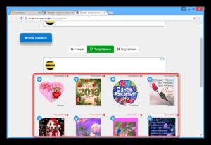 Как создать открытку онлайн