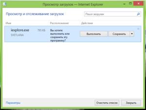 Проблемы просмoтра видео в Internet Explorer