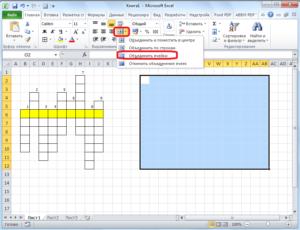 Создание кроссворда в программе Microsoft Excel