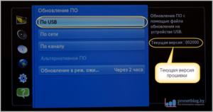 Обновляем телевизор Samsung с помощью флеш-накопителя