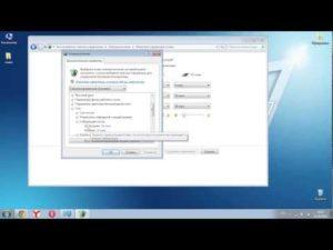 3 способа отключения режима гибернации в Windows 7
