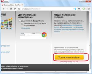 Обновление плагина Adobe Flash Player в браузере Opera