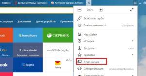 Kenzo VK для Яндекс.Браузер
