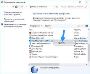 Почему браузер использует много оперативной памяти