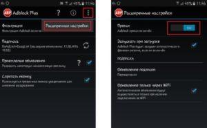 Решение проблем с неработающим YouTube на Android