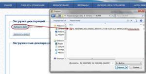 Открываем файлы с расширением SIG