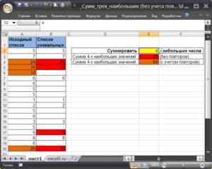 Суммирование столбцов в Microsoft Excel
