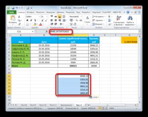 Применение специальной вставки в Microsoft Excel