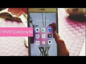 Приложения для обработки видео на iPhone