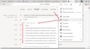Быстрый способ закрыть сразу все вкладки в Яндекс.Браузере