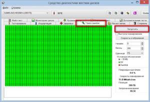 Программы для проверки жесткого диска