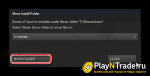2 способа перенести игру Steam на другой диск