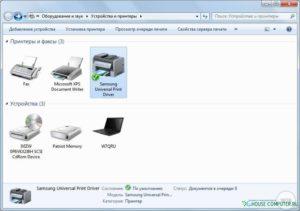 Включение общего доступа к принтеру Windows 7
