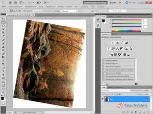 Трансформация изображений в Фотошопе