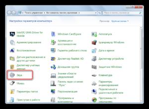 Отключение архивации в Windows 7