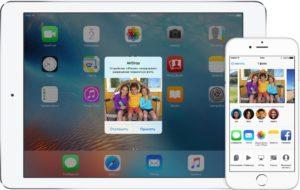 Как перенести фотографии с iPhone, iPod или iPad на компьютер