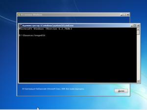 Восстанавливаем забытый пароль на компьютере с Windows 7