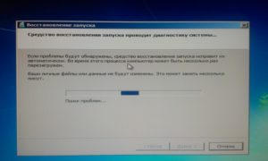 Устранение проблем с запуском игр на Windows 7