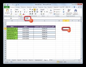 Функция ИНДЕКС в программе Microsoft Excel