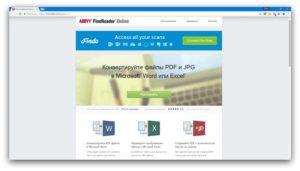 Распознаем текст в PDF-файле онлайн