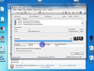 Создаем загрузочные диски с Windows XP