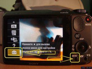 Причины, по которым компьютер не видит фотоаппарат через USB