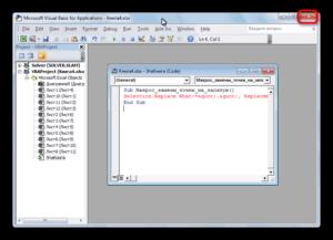 6 способов замены точки на запятую в программе Microsoft Excel