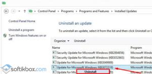 Исправляем ошибку обновления с кодом 80072ee2 в Windows 7