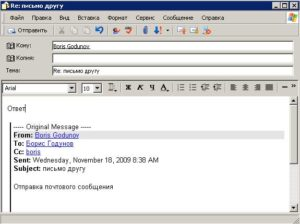 Создание рамок для электронного письма