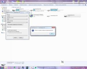 Все о форматировании флешки в NTFS