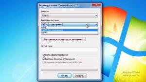 Инструкция по изменению файловой системы на флешке