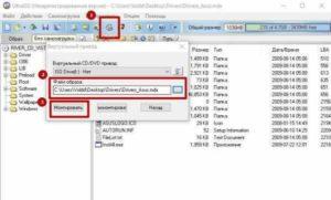 Чем открыть файлы формата MDX