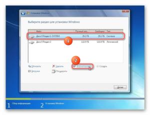 Удаление Windows 7 c компьютера