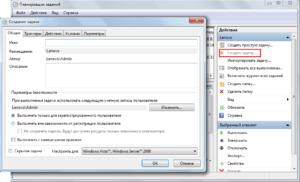 «Планировщик заданий» в Windows 7