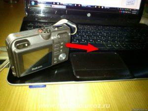 Перенос изображений с фотоаппарата на компьютер