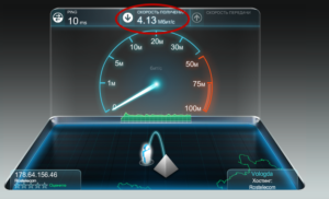 Увеличение скорости интернета на Windows 7