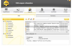 Обновление прошивки на USB-модеме Beeline