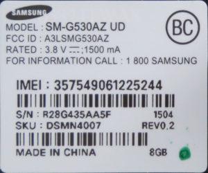 Проверка IMEI на Samsung