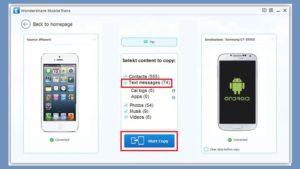 Перемещение SMS между Android-смартфонами