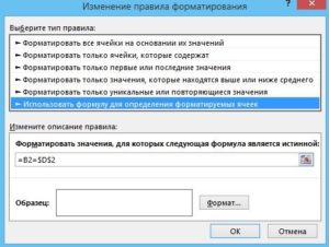 3 способа автоматической нумерации строк в программе Microsoft Excel