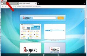 Режим Инкогнито в Яндекс.Браузере: что это такое, как включить и отключить